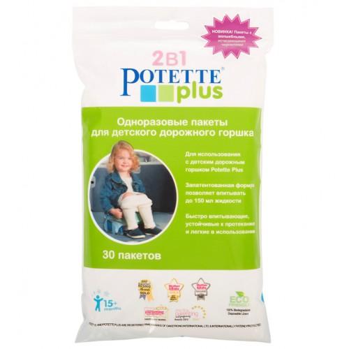 Дополнительные впитывающие пакеты Potette Plus (30 шт.)