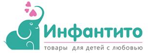 Инфантито- магазин детских колясок