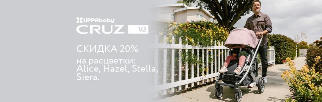 cruz -20%